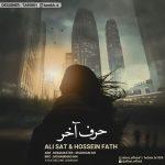 دانلود آهنگ جدید علی صات و حسین فتح به نام حرف آخر