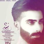 دانلود آهنگ جدید محمد دیوتی و محمد مجید به نام نشد