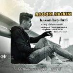 دانلود آهنگ جدید حسن حیدری به نام به نام آروم آروم