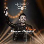 دانلود آهنگ جدید میثم ابراهیمی به نام شادی ۹۸ (ریمیکس)