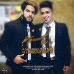 دانلود آهنگ جدید محمد ابرار و علی اصغر سیدی به نام بارون نم نم