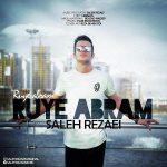 دانلود آهنگ جدید صالح رضایی به نام روری ابرام