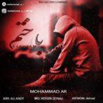 دانلود آهنگ جدید محمد ای آر به نام باختم