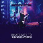 دانلود آهنگ جدید سیروان خسروی به نام خاطرات تو (اجرای زنده تهران)