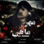 دانلود آهنگ جدید علی راشاد به نام مهر ماهی