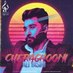 دانلود موزيک ويديو علی یاسینی به نام چراغونی