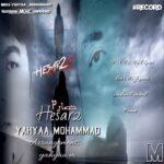 دانلود آهنگ یحیی محمد به نام حصار